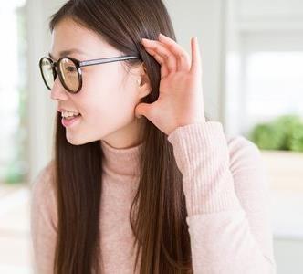 Hallás és értés – A hangoktól az értelmezésig